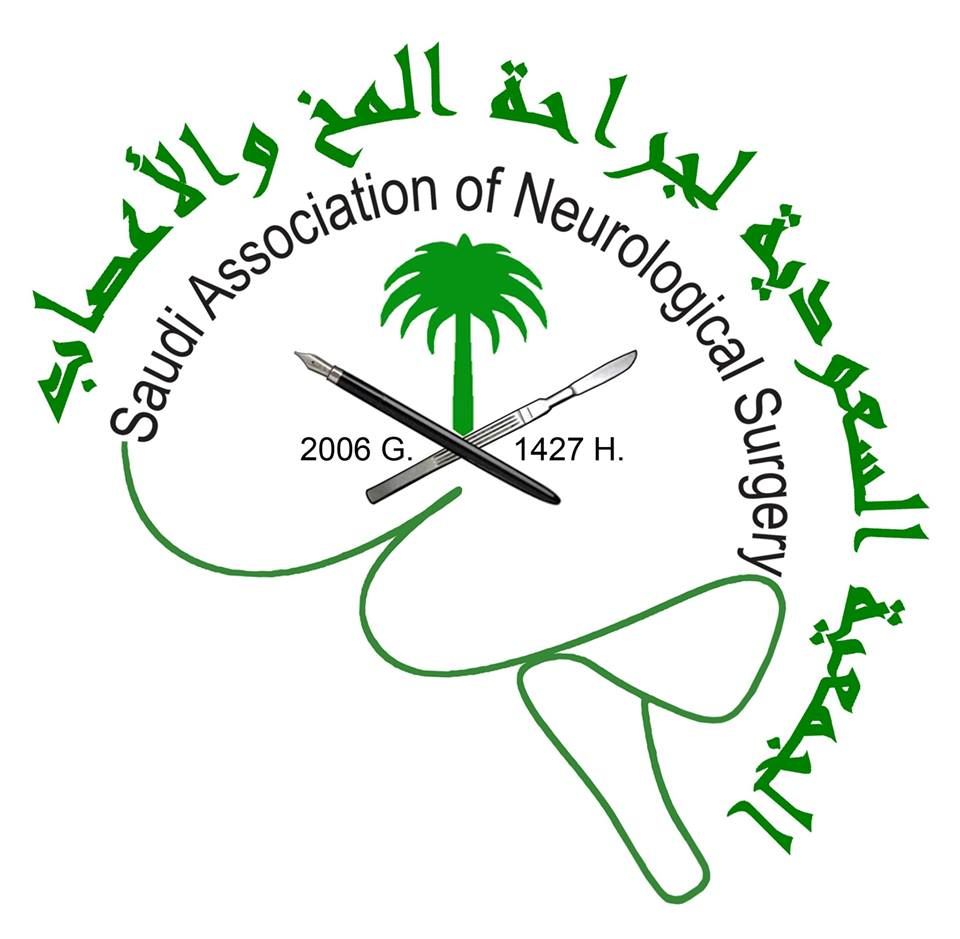 Saudi Association of Neurological Surgery